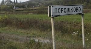 Romanii din Poroscovo – Ucraina